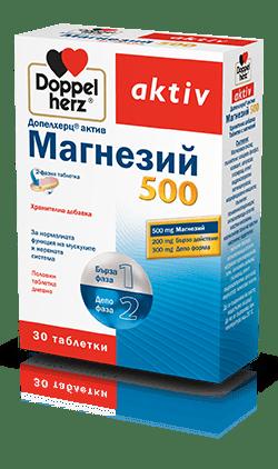 Допелхерц (Doppelherz) Магнезий Депо таблетки 500мг x30